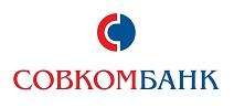 оформить кредит под залог недвижимости в Совкомбанке